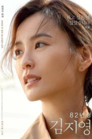Kim Ji-young: narozená 1982