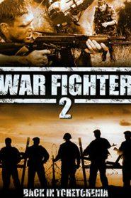 War Fighter 2