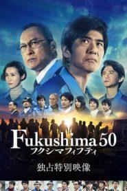 Fukushima 50