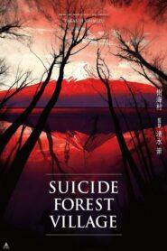 Lesní vesnice sebevrahů